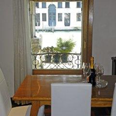 Отель La Felice Canal Grande Италия, Венеция - отзывы, цены и фото номеров - забронировать отель La Felice Canal Grande онлайн фото 5