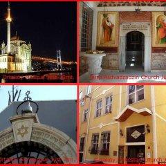 Corner Hot Турция, Стамбул - 2 отзыва об отеле, цены и фото номеров - забронировать отель Corner Hot онлайн фото 2
