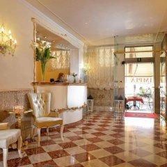 Hotel Olimpia Venice, BW signature collection Венеция интерьер отеля фото 3