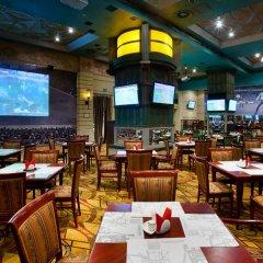 Гостиница Пекин гостиничный бар