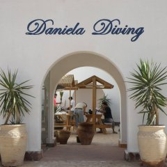 Отель Daniela Village Dahab спа