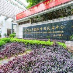 Отель Xiamen University International Academic Exchange Center Китай, Сямынь - отзывы, цены и фото номеров - забронировать отель Xiamen University International Academic Exchange Center онлайн