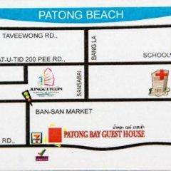 Отель Patong Bay Guesthouse городской автобус