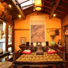 Zen Garden Hotel Lion Hill Yard развлечения