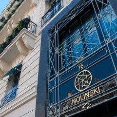 Отель Nolinski Paris Франция, Париж - 1 отзыв об отеле, цены и фото номеров - забронировать отель Nolinski Paris онлайн вид на фасад фото 3