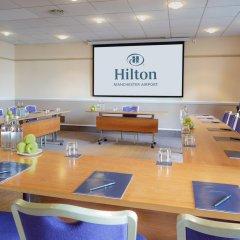 Отель Hilton Manchester Airport Манчестер помещение для мероприятий фото 2
