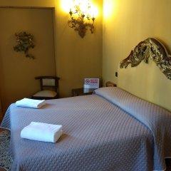 Отель Alloggi Alla Rivetta Венеция спа