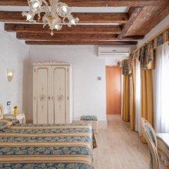 Il Mercante Di Venezia Hotel с домашними животными