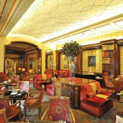 Отель Hassler Roma питание