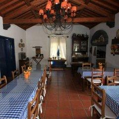 Отель Quinta De Santana питание фото 3