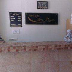 Отель Dos Mares Мексика, Кабо-Сан-Лукас - отзывы, цены и фото номеров - забронировать отель Dos Mares онлайн интерьер отеля фото 2