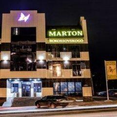 Гостиница Мартон Рокоссовского фото 2