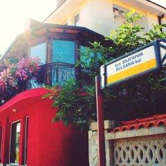 Family Hotel Flora Ардино фото 2