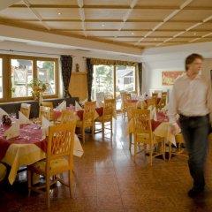Отель Gasthof Neue Post Хохгургль помещение для мероприятий