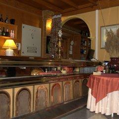 Hotel Quentar гостиничный бар