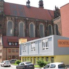 Отель Hostel4u Гданьск парковка