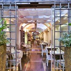 Rivoli Boutique Hotel гостиничный бар