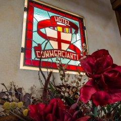 Отель Art Hotel Commercianti Италия, Болонья - отзывы, цены и фото номеров - забронировать отель Art Hotel Commercianti онлайн фото 4