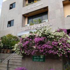 Отель Lee Place Hotel Таиланд, Бангкок - отзывы, цены и фото номеров - забронировать отель Lee Place Hotel онлайн вид на фасад