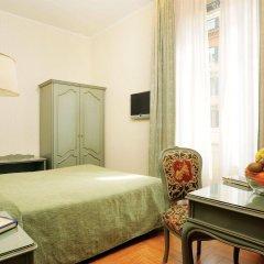 Отель Augustea удобства в номере