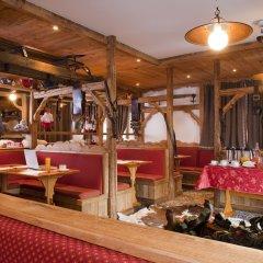 Отель Le Sherpa Val Thorens Hôtels-Chalets de Tradition питание фото 3