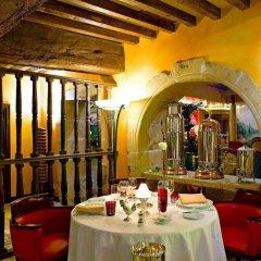 Hotel Relais Chateaux Georges Blanc Parc Spa In Vonnas France