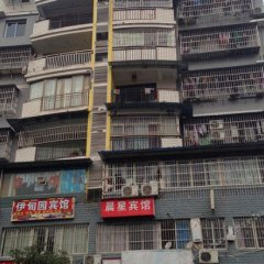 Hailun Hostel вид на фасад
