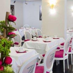 Отель BEST WESTERN Le Patio des Artistes Франция, Канны - 1 отзыв об отеле, цены и фото номеров - забронировать отель BEST WESTERN Le Patio des Artistes онлайн помещение для мероприятий фото 2