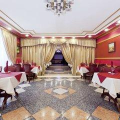 Арт-отель Пушкино гостиничный бар фото 2