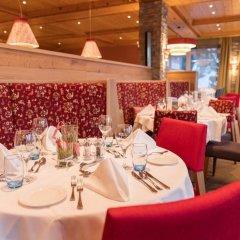 Отель Sunstar Hotel Davos Швейцария, Давос - отзывы, цены и фото номеров - забронировать отель Sunstar Hotel Davos онлайн питание