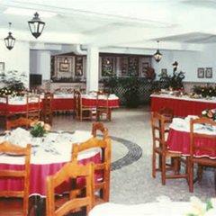 Hotel Castelao питание