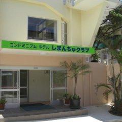 Отель Condominium Hotel Shimanchu Club Япония, Центр Окинавы - отзывы, цены и фото номеров - забронировать отель Condominium Hotel Shimanchu Club онлайн фото 3