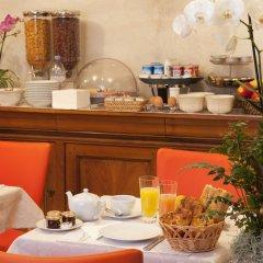 Отель Hôtel Le Relais Saint Charles Франция, Париж - 1 отзыв об отеле, цены и фото номеров - забронировать отель Hôtel Le Relais Saint Charles онлайн питание фото 2