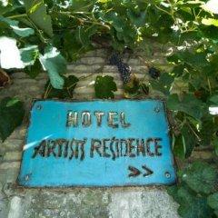Отель Artists Residence in Tbilisi Грузия, Тбилиси - отзывы, цены и фото номеров - забронировать отель Artists Residence in Tbilisi онлайн вид на фасад