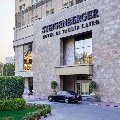 Steigenberger Hotel El Tahrir парковка