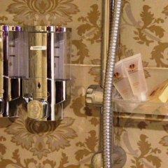 Mariana Hotel ванная