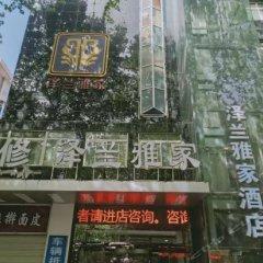 Zelanyajia Business Hotel вид на фасад фото 2