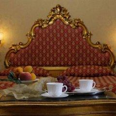 Отель Locanda Barbarigo в номере фото 2