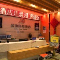 Отель Golden Land Business Hotel (Xi'an Saigao) Китай, Сиань - отзывы, цены и фото номеров - забронировать отель Golden Land Business Hotel (Xi'an Saigao) онлайн интерьер отеля фото 2