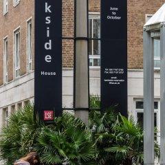 Отель LSE Bankside House Великобритания, Лондон - 2 отзыва об отеле, цены и фото номеров - забронировать отель LSE Bankside House онлайн фото 2