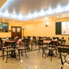 Hotel AS Lisboa питание фото 2