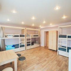 Doma Hostel Екатеринбург комната для гостей фото 3