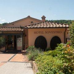 Отель Sovestro Италия, Сан-Джиминьяно - отзывы, цены и фото номеров - забронировать отель Sovestro онлайн развлечения