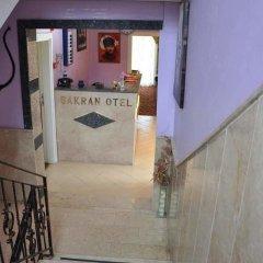 Sakran Otel Турция, Дикили - отзывы, цены и фото номеров - забронировать отель Sakran Otel онлайн детские мероприятия фото 2