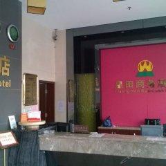 Huangtian Business Hotel интерьер отеля