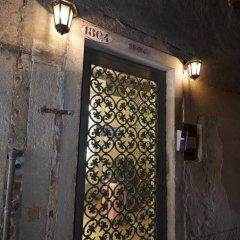Отель Al Portico Guest House Италия, Венеция - отзывы, цены и фото номеров - забронировать отель Al Portico Guest House онлайн спа