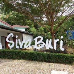 Отель Siva Buri Resort фото 3
