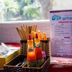 Отель Quynh Long Homestay детские мероприятия