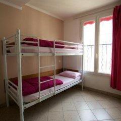 Отель Auberge Internationale des Jeunes комната для гостей фото 5