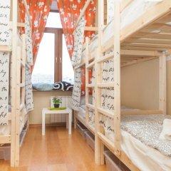 Гостиница Hostels Rus - Polyanka в Москве 1 отзыв об отеле, цены и фото номеров - забронировать гостиницу Hostels Rus - Polyanka онлайн Москва детские мероприятия фото 2